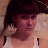 Таня Лотошникова, 10 апреля 1995, Екатеринбург, id145197105