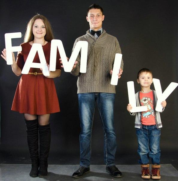 Семейный альбом...