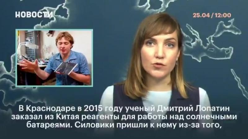 Победитель олимпиад по химии покончил с собой после проверки ФСБ. В предсмертной записке он написал, что государство душит одарё