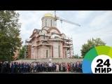 В Беслане началась вахта памяти по жертвам теракта в школе - МИР 24