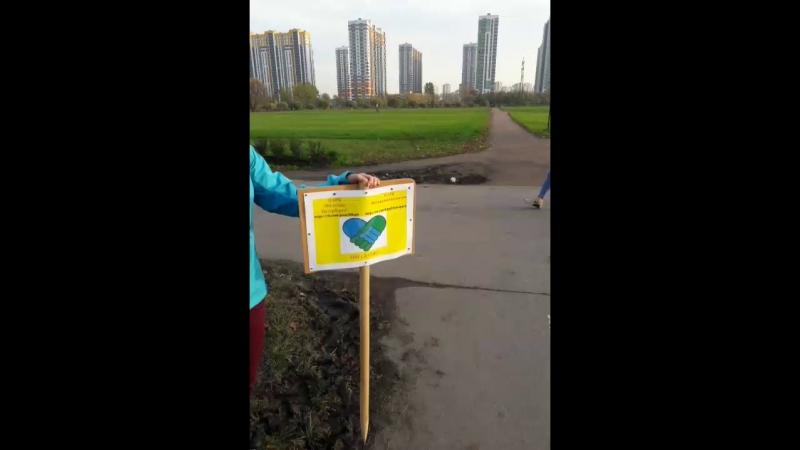 рукопожатие Парка 300-летия и Парка Интернационалистов