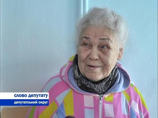 Новости Мелитополя 09 01 2019