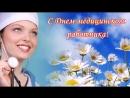 видео_поздравление_С Днем медицинского работника!