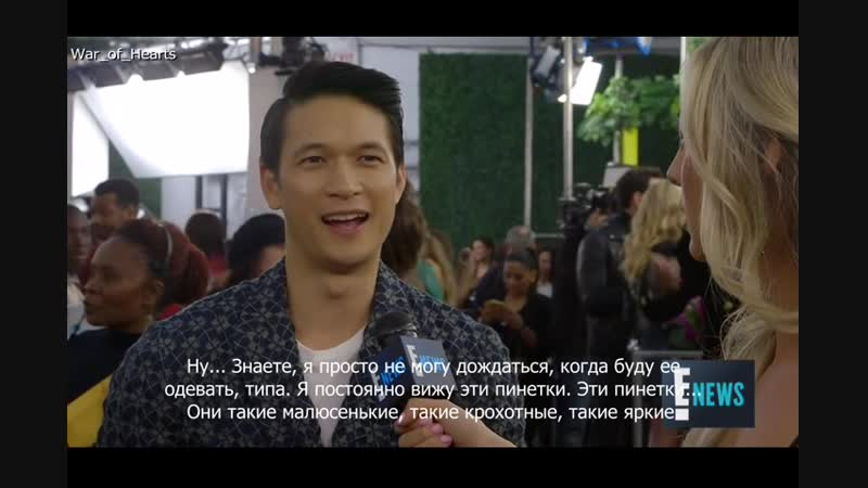 Harry Shum Jr. Is Having a Baby Girl - E! People-s Choice Awards (RUS SUB)