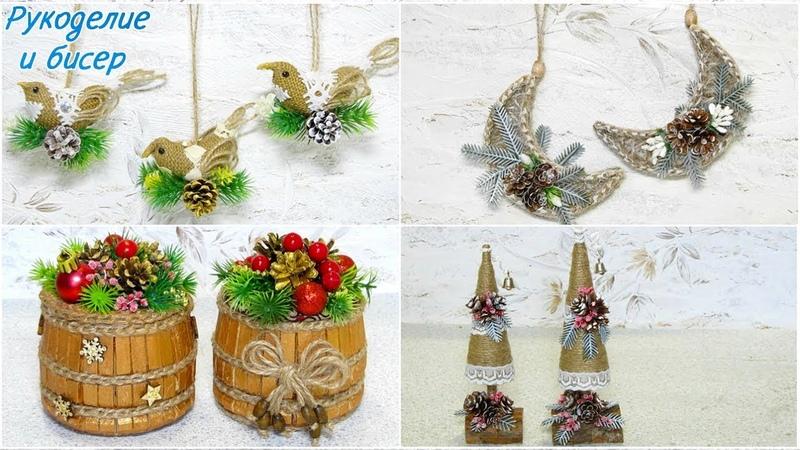 10 идей новогодних поделок и подарков своими руками из шпагата и верёвки.