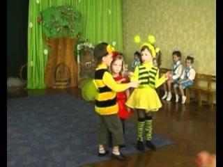 Детский танец (Kids dance) -