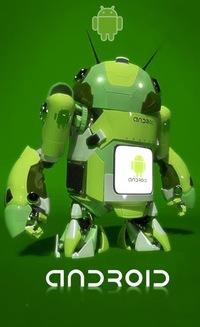 скачать крутую игру бесплатно на андроид - фото 8