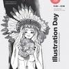 Illustration Day | 17 мая | Зона Действия