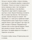 Анна Фокина фото #42