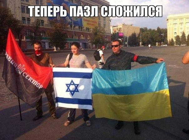 Украина - новости, обсуждение - Страница 31 MHLL6c3wY8I