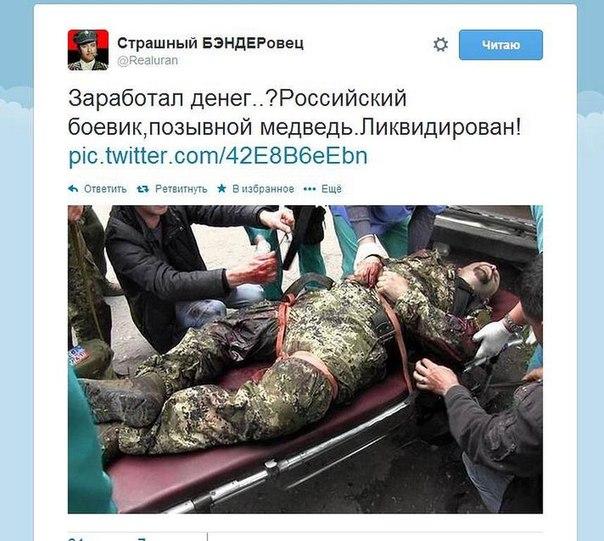 СБУ задержала троих участников захвата Харьковской ОГА - Цензор.НЕТ 8356
