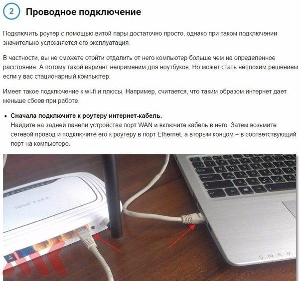 Фото №426082945 со страницы Евгения Мартынова