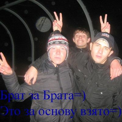 Валек Молокоедов, 14 августа , Льгов, id193224094