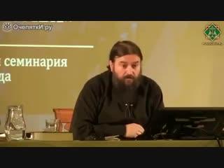 религиозное мракобесие в современной россии! Православный батюшка рассказывает своё мнение по поводу того, почему в современном