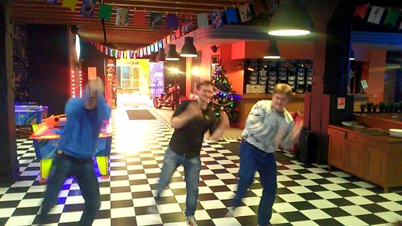 25.11.2018 Клуб Вегас - Поздравительный танец