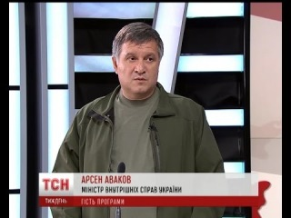 """Аваков прокомментировал """"сборище """"Майдана""""""""; рассказал о противоправных действиях людей на """"Майдане"""" и дела, которые на них завели."""