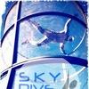 Skydive Park-аэродинамическая труба в Краснодаре