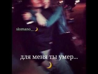 slomano___Blm-L2Yn1cw.mp4