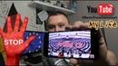 Закроют YouTub в Германии самый плохой сценарии