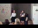 Песня Босая кавер 2Маши