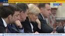 Новости на Россия 24 Медведев выделил регионам шесть миллиардов на медпомощь