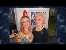 Видеоблог ВСтанкине апрель 2018