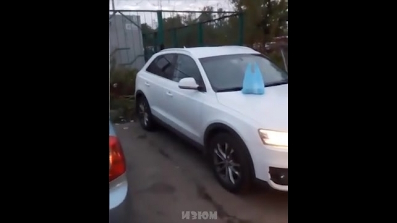Видео ИЗЮМ Бутово