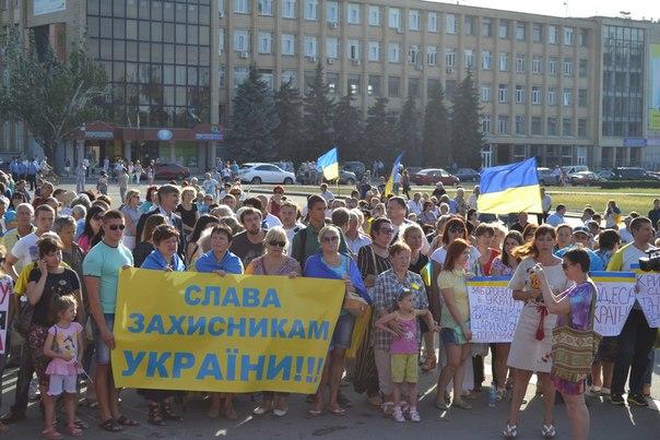 Вадим Мериков: Мы не допустим распространения сепаратизма в нашей области