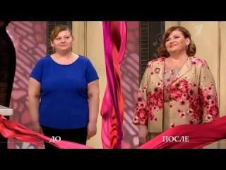 Модный приговор - Дело о любовнице с приветом (31.03.2014)