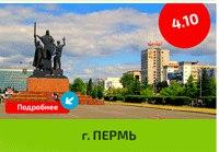 Пермь, 4 октября Мастер-класс Улётный Новый Год Состоялся