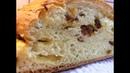 Хлеб с сыром вялеными помидорами и базиликом