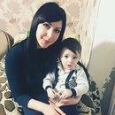 Виктория Коскина фото #15