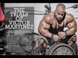 Мастер класс Victor Martinez  Тренировка мышц спины