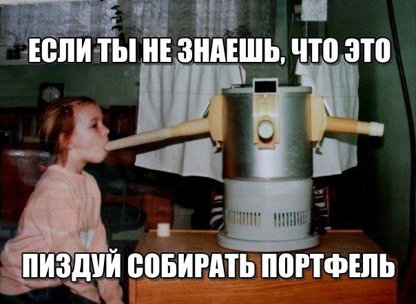 кому пожаловаться если не Москва