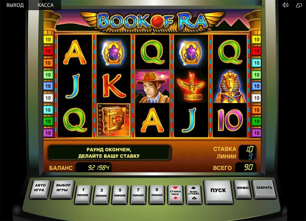 Бесплатно автоматы резидент онлайн игровые играть