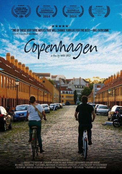 Копенгаген [2014]