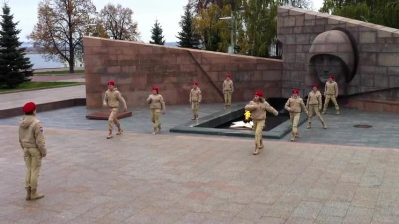 Почетный караул на Посту № 1 у Вечного огня на площади Славы, г. Самара. 15 октя