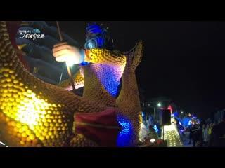 【k】france travel-menton _night parade_lemon festival_côte dazur_french riviera