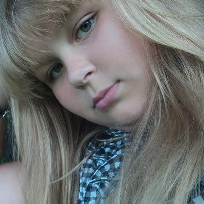 Оксана Нестерук, 25 апреля 1999, Одесса, id185324662