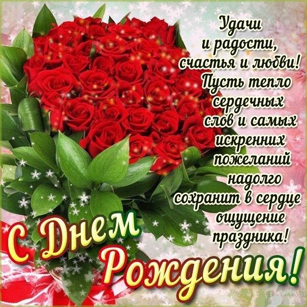 http://cs619328.vk.me/v619328955/1567c/xjY3p1cDtnA.jpg