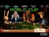 Poker Night at Inventory World Cup | Чемпионат мира по покеру