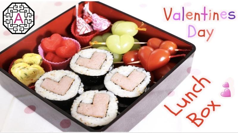 【Lunch Box】 Valentines Day Lunch Box (발렌타인데이 도시락)