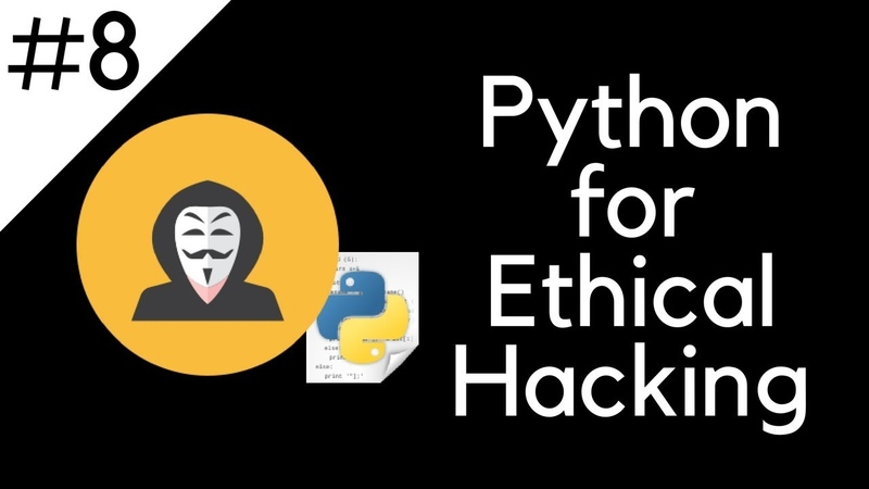 Python For Ethical Hacking - 8 - While Range