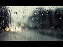 грусная песня я не плачу это дождь идет