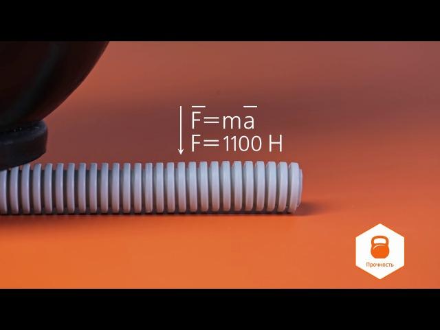 Гофрированная труба из ПВХ Описание и технические характеристики