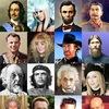 Лига Известных Людей (общение необычных людей)