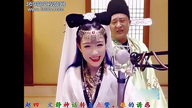 Чжао Вэньцзин (赵文静) – Искушение волка (狼的诱惑)