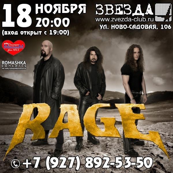 Romashka Concerts | Тольятти