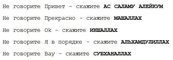 ИсЛаМСкиЕ КарТинКИ оТ МенЯ =)