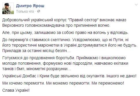 Действия России должны обойтись ей так дорого, как только возможно, - евродепутат - Цензор.НЕТ 6106